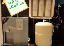 فلاتير المياه RO الأمريكية من شركة كولبكس