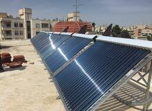سخانات  سيكو الشمسية  (S.E.CO)Solar Energy Corporation