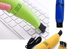 مكنسة وفرشاة صغيرة للكيبورد - Vacuum Keyboard Cleaner Brush
