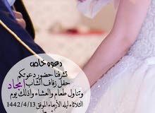 تصميم صور ودعوات
