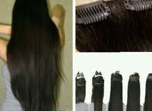 أكشتنشن شعر طبيعي