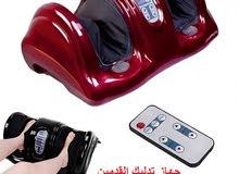 جهاز تدليك القدمين عالي الأداء مع جهاز تحكم عن بعد