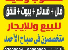 للايجار شقه بالمهبوله للعائلات فقط موقع ممتاز علي الشارع الرئيسي