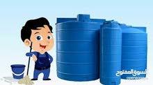 تنظيف خزانات مياه سطحية وارضيه