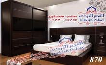 عاجل عاجل لمدة اسبوعين غرفة نوم 15000جنيه من القصر التركي