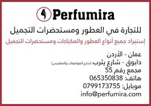 Perfumira للتجارة في العطور ومستحضرات التجميل