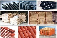 شركة استيراد مواد بناء الفئة رقم (15) قرار (409)