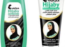 مجموعة حجابي للعنايه المتكامله بشعرك