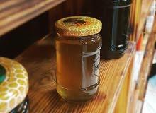 خيرات العراق لبيع اجود أنواع العسل الطبيعي