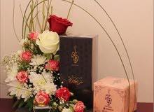 Rihana Shop for Perfumes, Incense, Lotion and Oils