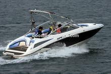 قارب سريع موديل 2016،  speed boat 2016