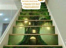 اشكال ثرى دى على الدرج