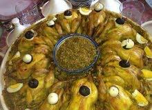 طبخ مغربي ممتاز