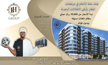 Apartment for sale in Bosher city Ghala