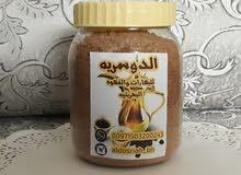 قهوة عربيه اماراتيه وسعوديه بالبهارات الخاصه