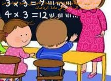 معلمة رياضيات تقدم دروس خصوصية