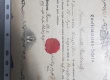 certificate for christians Catholics, Orthodox.  , شهادة التعميد للمسيحيين