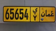 رقم ي /65654