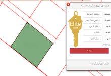 قطعه ارض للبيع في الاردن - عمان - شفا بدران بمساحه 550م