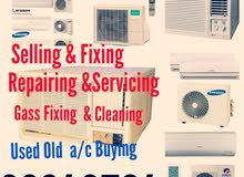 AC sale »A/C, Fitting ,Fridgerepairs please call me 66948794 WhatsApp