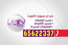 تجديد اشتراك بي ان سبورت الكويت / فني ستلايت رسيفرات