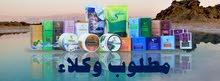 مطلوب وكلاء تجار لمنتجات البحر الميت صناعة اردنية