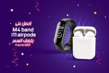 airpods i11+Smart watch m4 bandاتنين بسعر واحدو