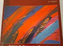 كتاب لتعليم قواعد اللغة الإنجليزىة