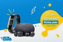 Smart Watch M4 band + Redmi Airdots