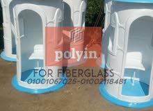 مصنع فيبر جلاس -كشك امن للبيع -polyin 2020