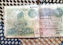بنك لبنان وسورية 1939