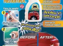معالج خدوش السيارة Renumax Scratch Remover