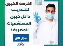 تدريب للأطباء بكبرى المستشفيات المصرية