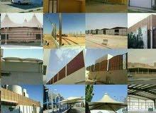 ورشة الرياض للمظلات والسواتر والهناجر وجميع الحداد 0578672190