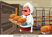 أريد عمل صنايعي خباز افرنجي