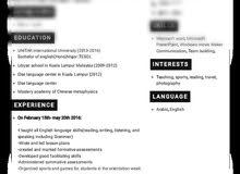 أنا مصمم ورقة السيرة الذاتية(CV)،ابحث عن شركة للتصميم لها ,خبرة 3 سنين,30د.ل للت