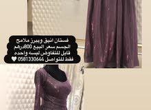 فستان تفصيل للاعراس والمناسبات