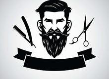 Indian or Pakistani barber required भारतीय नाई की आवश्यकता है