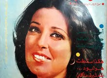 مجلات الكواكب النادرة بأرخص الأسعار بمصر