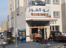 مطعم للبيع بنيد القار