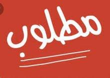 مطلوب بيت للبيع عن طريق المبادره في بغداد مساحه 100 متر