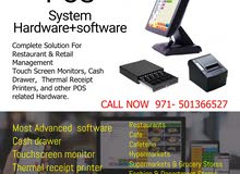 POS SYSTEM HARDWARE+SOFTWARE