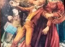 أوليفر تويست    Oliver Twist