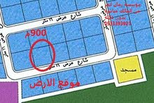 ارض 900م ع شارع 16م بمخطط جوهرة العروس شمال جده بالقرب م موقع الاسكان