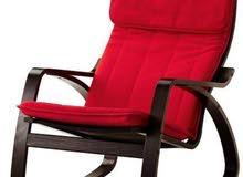 كرسي هزاز للبيع من ايكيا استيراد بحاله الزيرو