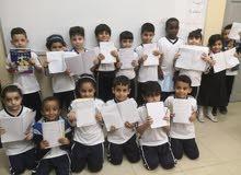 معلمة سورية خبرة بتدريس المرحلة التأسيسية