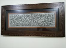 Paintings - Frames for sale available in Al Khobar