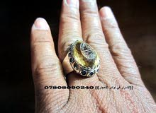 خاتم سترين صياغة يدوية مطعمةً ياقوت