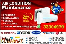 we do all AC service any time call me 333 049 79