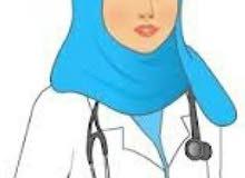 مطلوب ممرضه nurse required
